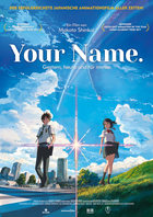 Your Name (OV)